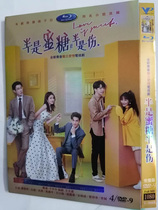 Half-sugar half-injury (2020) Luo Yunxi White Deer 4D9 HD version