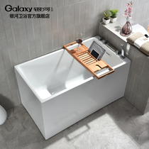 Milky Way Bath Household Customized Acrylic Independent Square Adult Bath Portable Small Household Single Japanese Deep Bubble