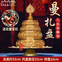 藏族纯铜曼扎盘宝石三十七堆密宗曼达盘16cm供曼茶罗索达吉修盘