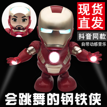 Douyin with the electric dancing disco swing Iron Man Spider Bumblebee childrens robot toy