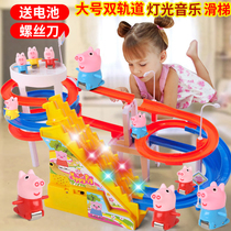 Tremble Pig Peggy Climbing Stairs Children Peggy Electric Track Vehicle Stairway Slide Boys and Girls Toys