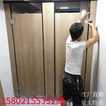 Public toilet partition waterproof anti-fold special board shower room Simple self-installation Economical bathroom partition door