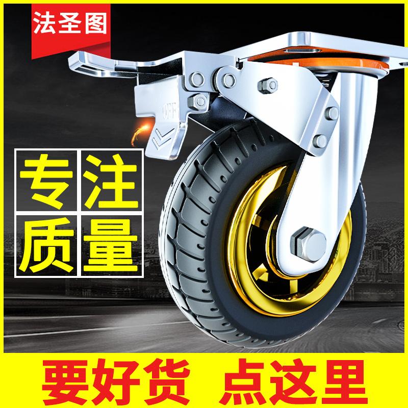 6 inch wand wheel heavy-duty silent rubber wheel 8 inch 10 small trolley flat wheel 5 inch wheel 4