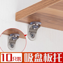 Wardrobe partition nail partition bracket activity board託 rack wine cabinet glass fixed towing plate託 furniture accessories