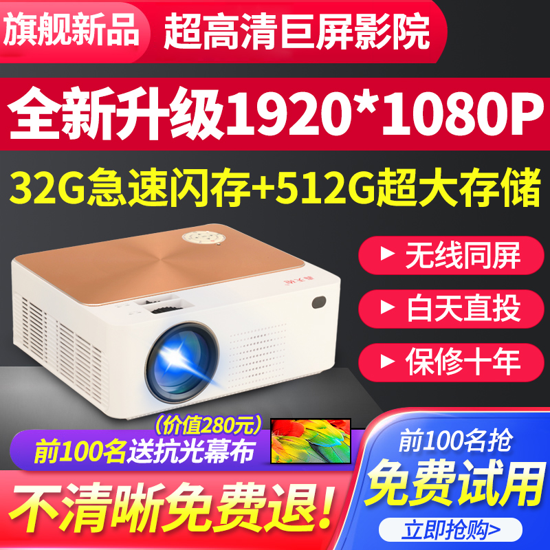 The new Cannon W12 projector home small portable projection phone all-in-one mobile phone projector wall cast 4k Ultra HD 3d projector home wifi home theater office training