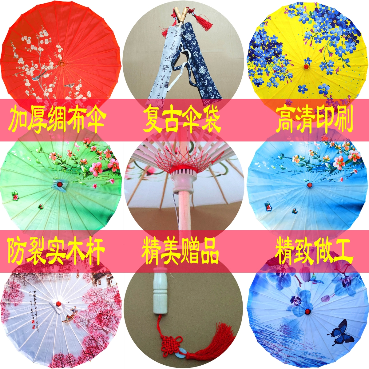 Chinese wind and rain-proof practical oil-paper umbrella classical decorative ceiling Umbrella Dance props Qipao walk show performance silk umbrella