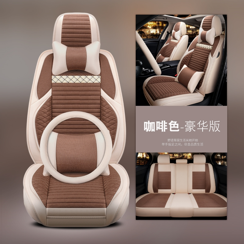 Four Seasons linen car seat cover Honda CR-V12 2013 2014 2015 special seat cushion all-inclusive seat cover