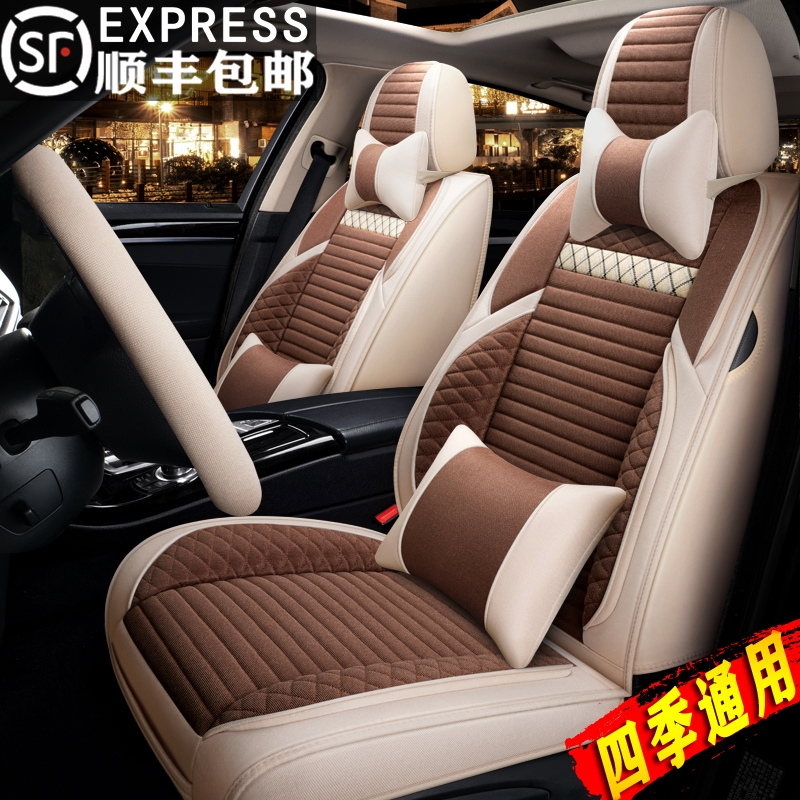 The new linen car seat cover 2019 Baojun 310 special cushion four seasons universal seat cushion fully surrounded seat cover