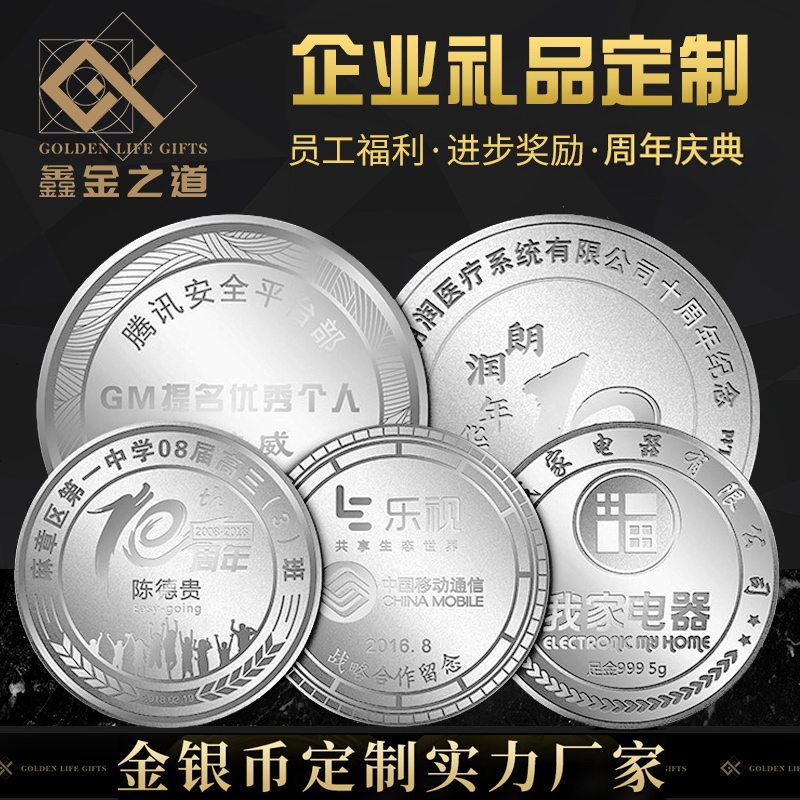 Silver coin custom 999 silver commemorative coin employees on-the-job silver engraved crystal pendulum anniversary gift gold coin