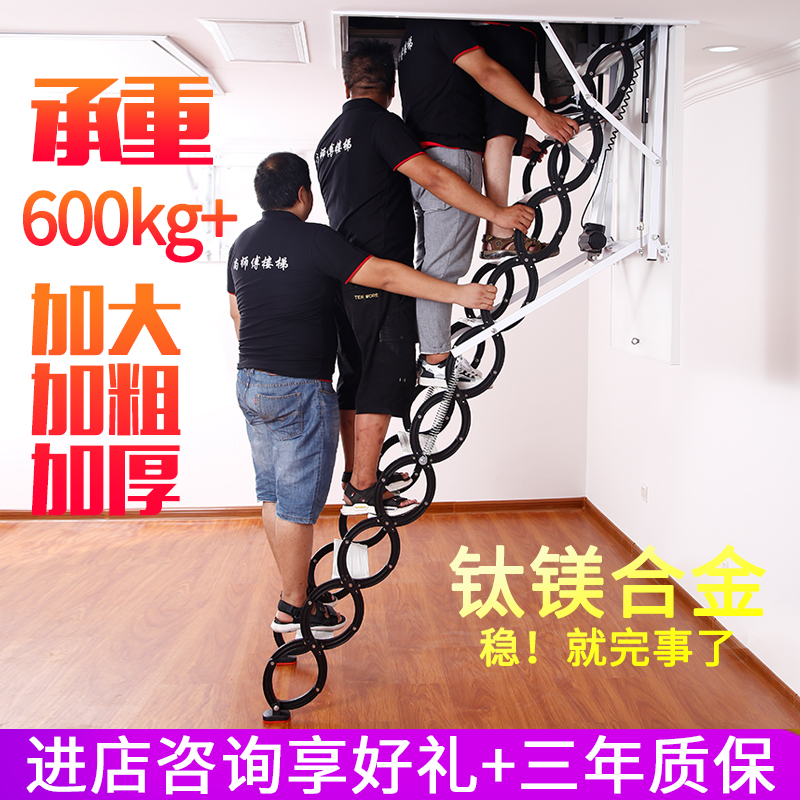 Electric Elevation and Lifting of Mezzanine Expansion Stairs Full-automatic Household Villa Expansion and Invisible Compound Staircase Folding Wall Hanging Ladder