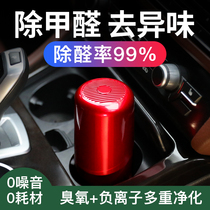 Indoor ozone generator active oxygen air disinfection machine deodorization sterilization in addition to formaldehyde car purifier negative ions