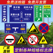 Traffic sign construction warning sign sign sign custom road sign reflective road speed limit sign