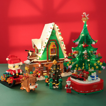 High girl Christmas gift festival Christmas tree bricks put together toys small particle model boy creative elementary school students