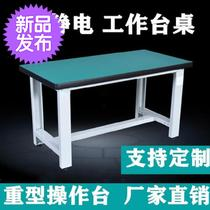 Room laboratory test table with hanging board table 檯 heavy-duty fitter work test packaging equipment table z.