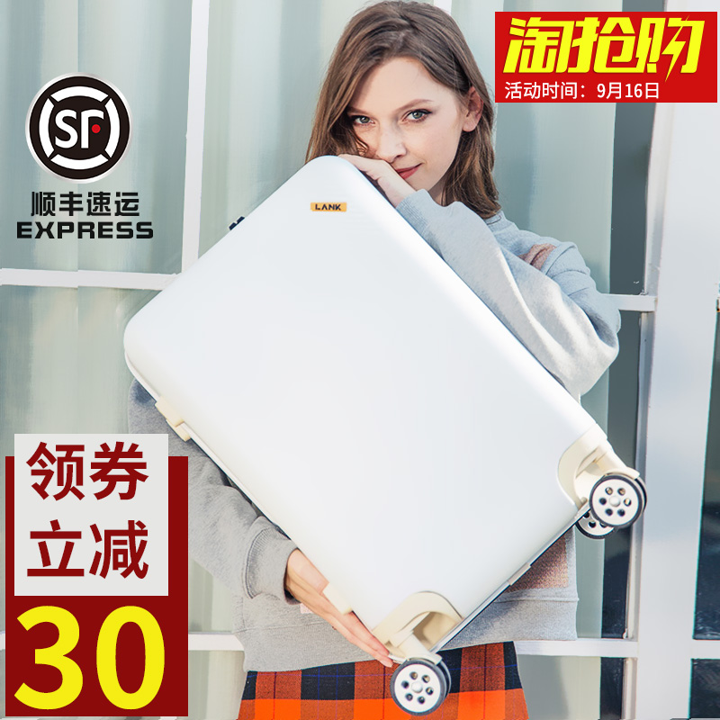 Lightweight suitcase Female 20-inch aluminium frame pull-rod box Boarding box Small password box 24 suitcase male 22-inch