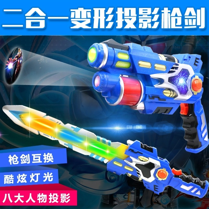 Children's toy plastic will shine colorful stretching and shining sword laser boy simulation baby weapon