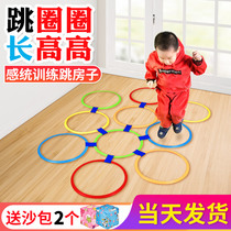 Kindergarten children jump house grid circle sense training equipment outdoor toy sports sports home physical fitness