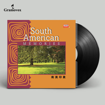 World Music South America impression Light Music LP vinyl record turntable gramophone special large disc