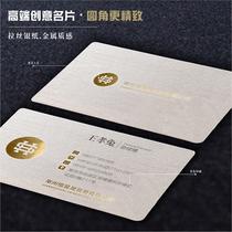 Высококачественная визитная карточка бизнес-искусство визитная карточка печать эксклюзивный пользовательский металлический текстурированный визитная карточка двухсторонняя матовая серебряная визитная карточка с золотым тиснением процесс изготовления визитной карточки визитная карточка бесплатный дизайн