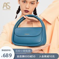 Amazingsong under the armpit girl 2020 new trendy hundred with simple leather one-shoulder niche hand-held soft european bag