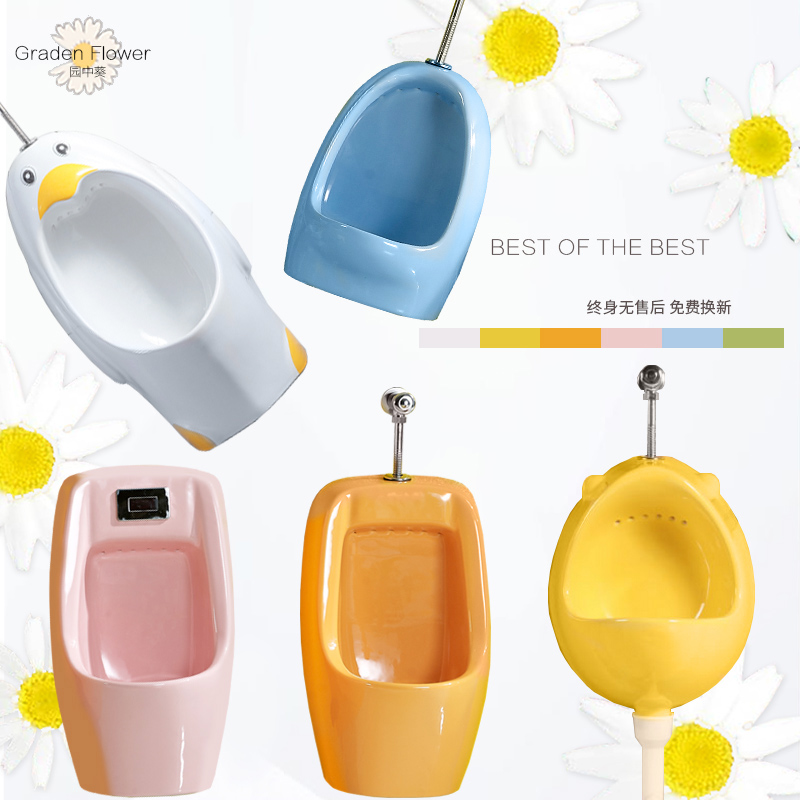 Gardenflower garden sunflower children colour urinal cartoon urinal pocket kindergarten urinary tank ceramic urinal
