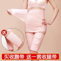Postpartum abdomen with a thin section breathable restraint belt month body shaping pregnant women shun cesarean section tied maternity special spring and summer