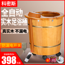 Comis bubble foot bucket washbasin electric massage home deep foot bathtub fully automatic heating the thermostat cask