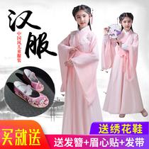 Children costume Han girl fairy dress Chinese style super fairy princess dress elegant ancient long paragraph elegant shaking tone service