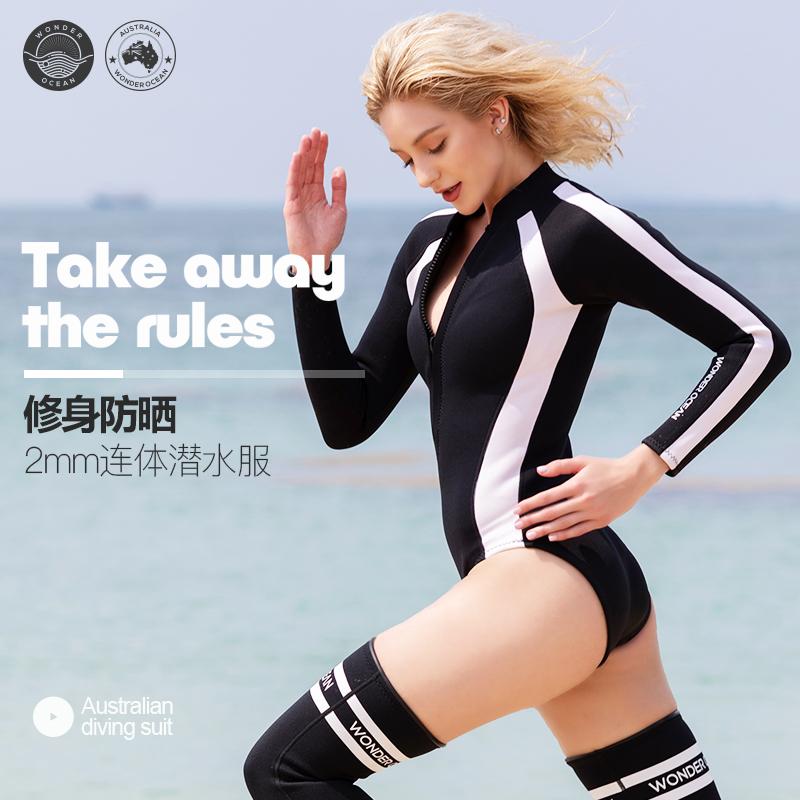 Wonderocean wetsuit womens jumpsuit stocking snorkeling equipment swimsuit free deep wetsuit 2mm