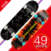 Jin Teng Shuangqiao skateboard beginners junior road adult children and start the four round of professional scooter