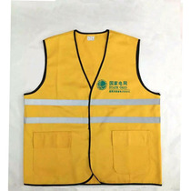 Pure tampon power reflective horse clip night vest work person in charge of security monitoring security personnel reflective vest