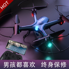 UAV aerial camera HD professional children's toys small four axis aircraft charging remote control aircraft