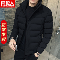 Antarctic people cotton clothing men winter 2019 new Korean version of the tide short cotton thick Tide brand handsome jacket male jacket