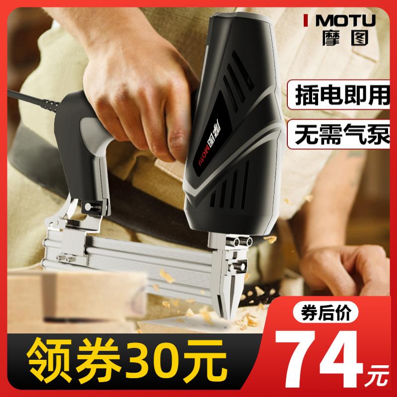 Electric nail gun pneumatic nail gun F30 nail straight nail gun two-use door code nail row nail snatch nail gun carpentry tool
