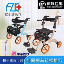Foxconn shopping stroller for the elderly can sit on the elderly to help drive Lightweight folding four-wheeled vehicle walker