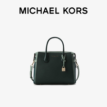 MK Mercer medium color contrast one shoulder handbag women's bag Michael kors
