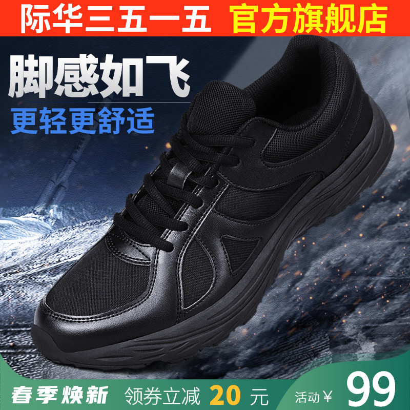 Inter-China 3515 strong people training shoes ultra-light breathable running training sports mountaineering fire physical shoes outdoor shoes men