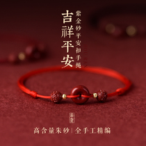 True cinnabar safety buckle anklet female red rope 2021 new lucky evil natural ancient law of the year of life foot rope