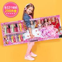 Talking Baby Barbie Doll Set Big Gift Box Simulation Childrens Toys Princess Dream House Girl
