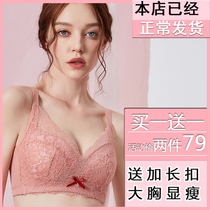 Underwear women without steel ring slim models large chest small bra cover large code fat gathered adjust the shape of the deputy breast anti-sagging