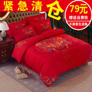 The wedding red cotton four set cotton quilt bedding double 2.0m sanding thickening married 1.8 meters