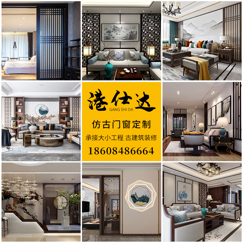 Dongyang wood carved solid wood flower grid antique doors and windows Chinese-style flower grid hollow partition entrance carving custom screen decoration