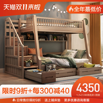 Nordic red walnut childrens 牀 double牀 two floors up and down 牀 multi-functional high and low mother牀 up and down 牀