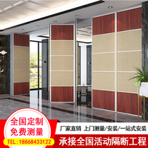 Hotel activity partition wall Banquet hall partition Hotel box Moving screen Folding sliding door Office partition wall