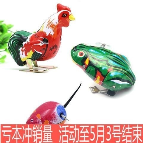 Retro-mechanical old-fashioned tin frog after 80 nostalgic hairpin toy chain props iron machine toy bouncing animals