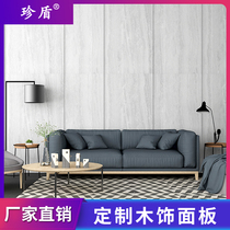 Wood veneer technology wood kt board paint-free wood board ecological wood wall ceiling background wall cabinets environmental self-decoration