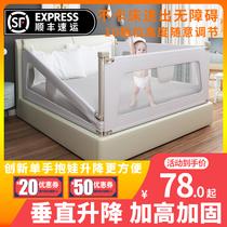 Изгородь кровати дети анти-падение анти-перила безопасность ребенка анти-падение прикроватная кровать 1 8 королева кровать дефлектор универсальный кровать Усовик