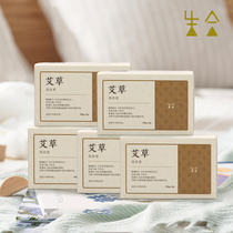 Raw ai grass laundry soap underwear dedicated to women quickly clean stains hand soap cooling non-sterilization.