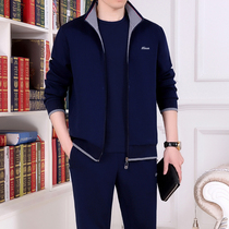 Middle-aged mens sports suit spring and Autumn Fashion running sportswear leisure suit male dad dress spring mens