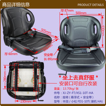 Forklift chair senior stool suspended chair seat assembly Toyota TCM Komatsu with safety belt
